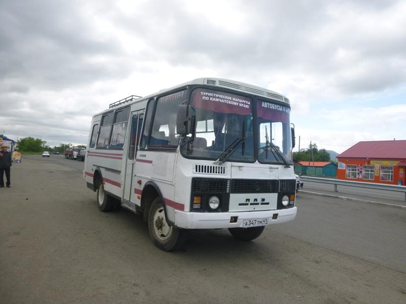 P1070135
