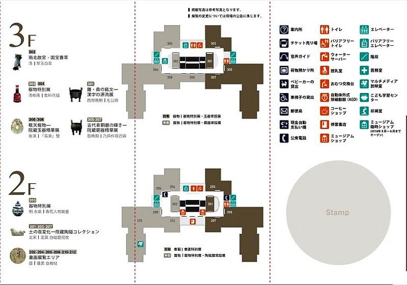 Map4_2
